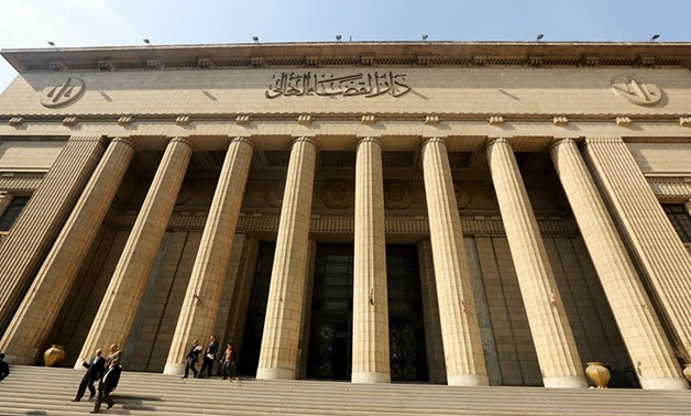 Court of Cassation - Cairo